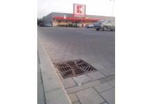 Хипермаркет Kaufland Пловдив
